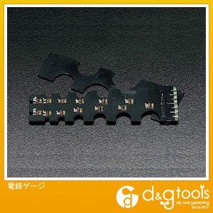 電線ゲージ   EA725WX-1