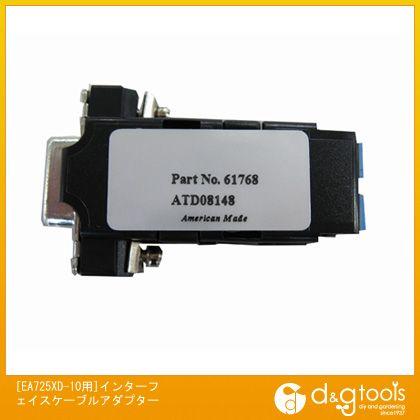 [EA725XD-10用]インターフェイスケーブルアダプター   EA725XD-10B