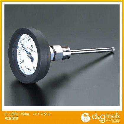 【送料無料】エスコ バイメタル式温度計 0〜100℃/150mm EA727A-8