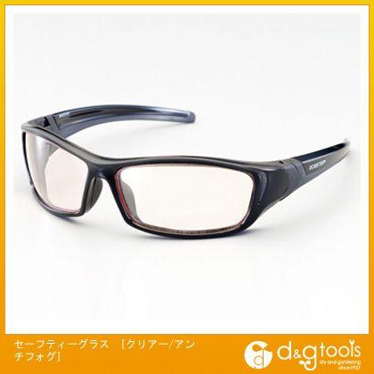 【送料無料】エスコ セーフティーグラス クリアー/アンチフォグ EA800LA-35