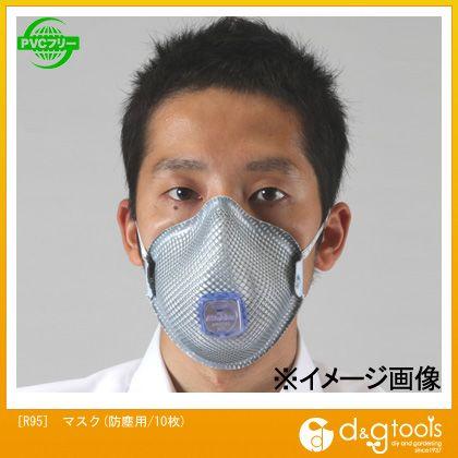 [R95]マスク(防塵用)   EA800MJ-26 10 枚