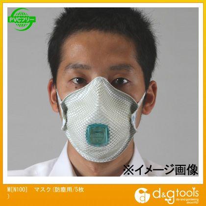 [N100]マスク(防塵用)  M EA800MJ-55 5 枚