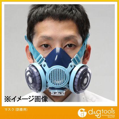 マスク(防塵用)   EA800MP-1