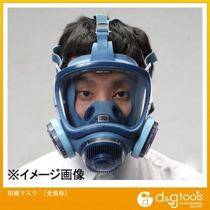 防塵マスク[全面形]   EA800MP-2
