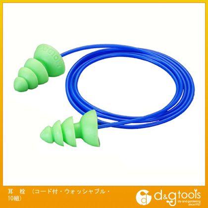 耳栓(コード付・ウォッシャブル)   EA800VH-12 10 組