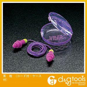 耳栓(コード付・ケース付)   EA800VM-14