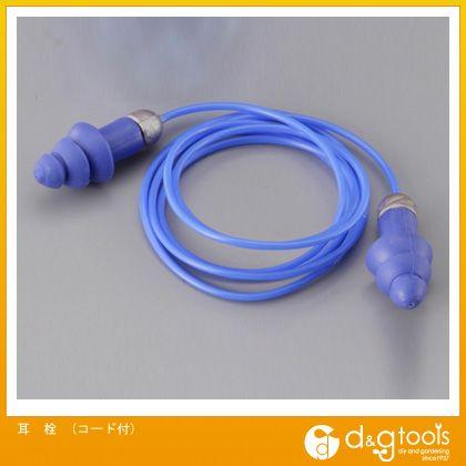 耳栓(コード付)   EA800VM-19A