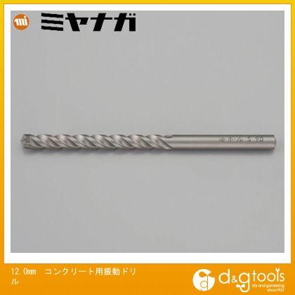 エスコ コンクリート用振動ドリル 12.0mm EA811AA-12 0