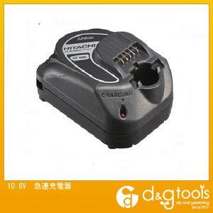 10.8V急速充電器   EA813H-10.8H