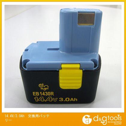 14.4V/3.0Ah交換用バッテリー   EA813HE-3