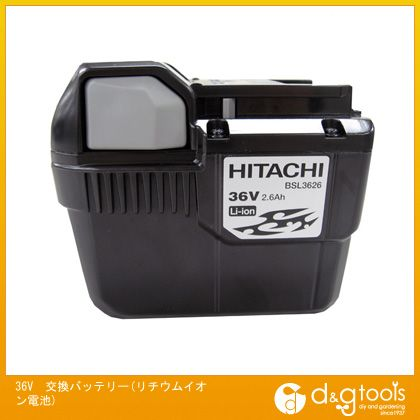 36V交換バッテリー(リチウムイオン電池)   EA813HE-6