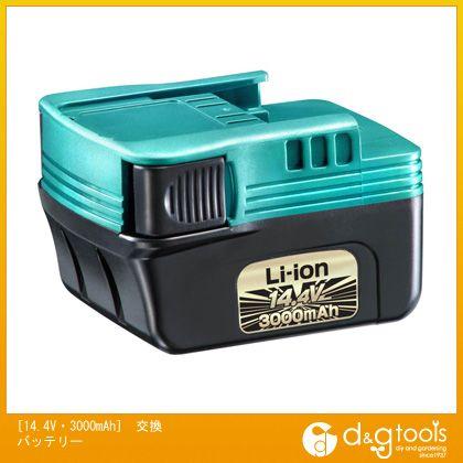 交換バッテリー  14.4V・3000mAh EA813RB-14C