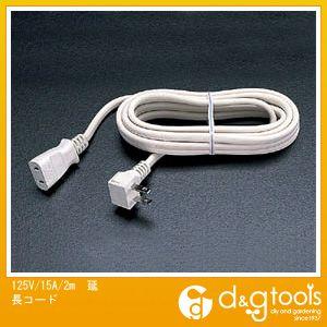 125V/15A/延長コード  2m EA815GM-2