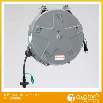 125V・12Aコードリール[自動巻]  10m EA815SS-6
