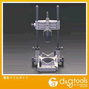 【送料無料】エスコ 電気ドリルガイド EA817AH