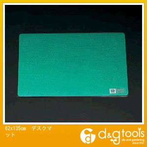 エスコ デスクマット EA762EC-5