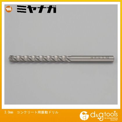 エスコ コンクリート用振動ドリル 3.0mm EA811AA-3 0