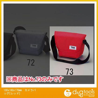 エスコ 100x160x170mmカメラバッグ[レッド] EA759Z-73