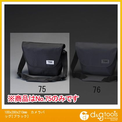 エスコ 100x280x210mmカメラバッグ[ブラック] EA759Z-75