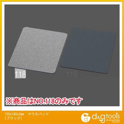エスコ 150x180x2mmマウスパッド[ブラック] EA764-118