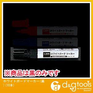 エスコ ホワイトボードマーカー(黒)(10本) EA765LA-13