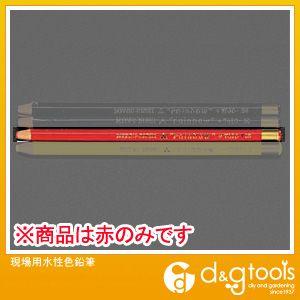 エスコ 現場用水性色鉛筆 EA765MC-53