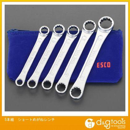 【送料無料】エスコ 5本組ショートめがねレンチ EA616CB-50