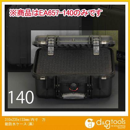 【送料無料】エスコ 310x235x133mm/内寸万能防水ケース(黒)   EA657-140  ツールボックス 樹脂工具箱・ツールボックス