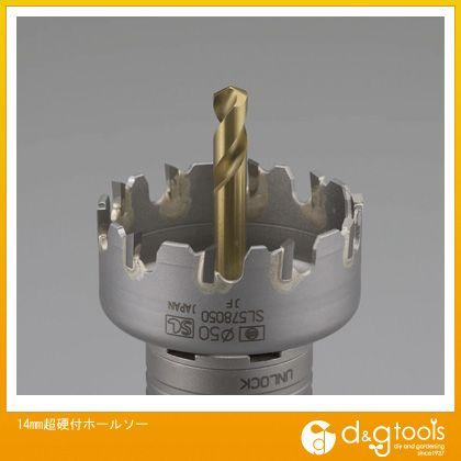 14mm超硬付ホールソー   EA822C-14S