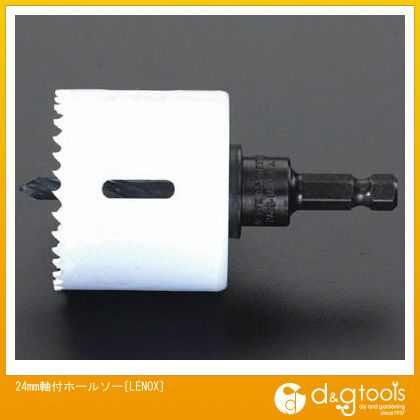 24mm軸付ホールソー[LENOX]   EA823LX-24