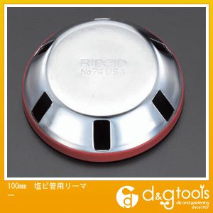 【送料無料】エスコ 塩ビ管用リーマー 100mm EA207X-3