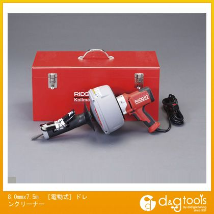 [電動式]ドレンクリーナー  8.0mm×7.5m EA340RK-2