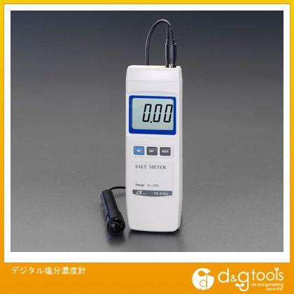 【送料無料】エスコ デジタル塩分濃度計   EA776BB-5  テスター測定器具