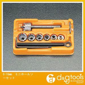 6-16mmミニホールソーセット   EA824HM