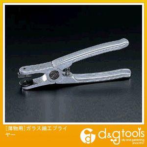 エスコ [薄物用]ガラス細工プライヤー EA846B
