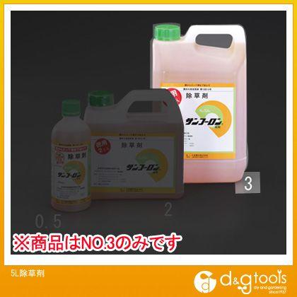 【送料無料】エスコ 除草剤 5L EA913AC-3
