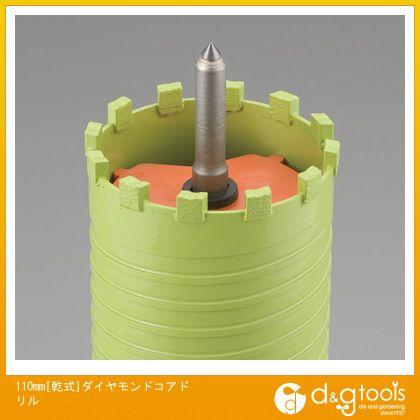 【送料無料】エスコ 110mm[乾式]ダイヤモンドコアドリル EA865CG-110