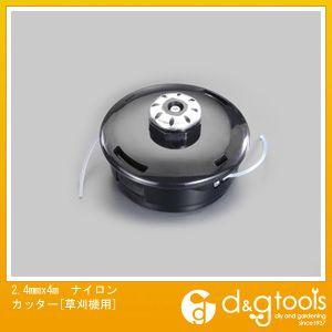 エスコ 2.4mmx4mナイロンカッター[草刈機用] EA898R-2A