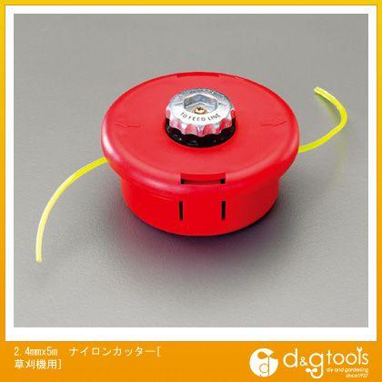 エスコ 2.4mmx5mナイロンカッター[草刈機用] EA898R-6