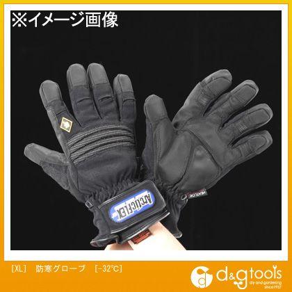 【送料無料】エスコ 防寒グローブ-32度 XL EA915GF-7 0