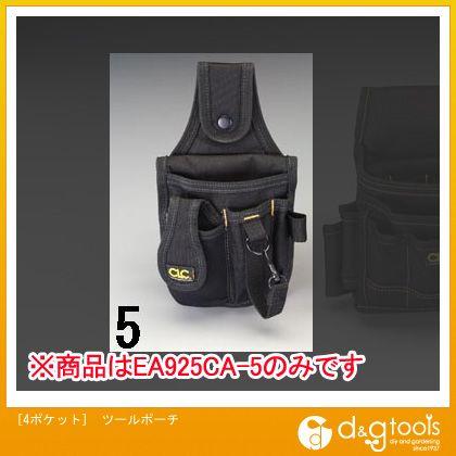 [4ポケット]ツールポーチ   EA925CA-5