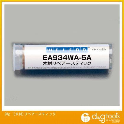 エスコ 28g[木材]リペアースティック EA934WA-5A