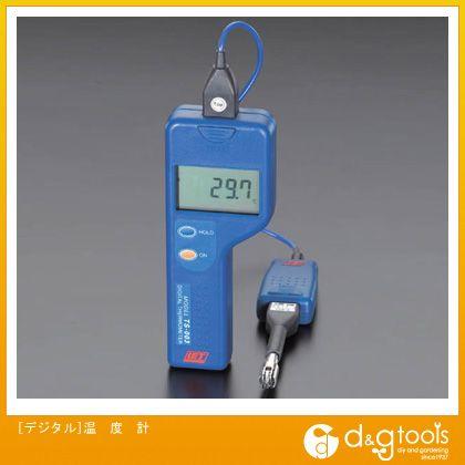 【送料無料】エスコ [デジタル]温度計 EA701CA 0