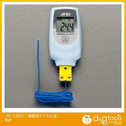 【送料無料】エスコ -50〜200℃熱電対デジタル温度計 EA701AA-10 0