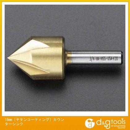 エスコ 16mm[チタンコーティング]カウンターシンク EA827EB-16