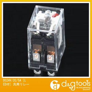 エスコ DC24V/2C/5A[LED付]汎用リレー EA940MP-33E