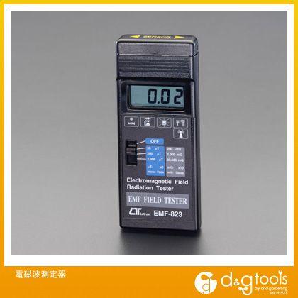【送料無料】エスコ 電磁波測定器   EA703G-1  テスター測定器具