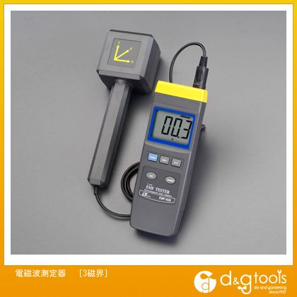 【送料無料】エスコ 電磁波測定器[3磁界]   EA703G-2  テスター測定器具