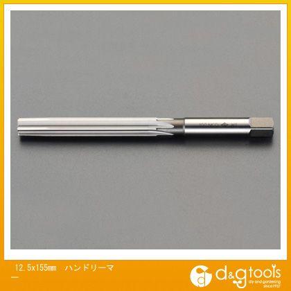 【送料無料】エスコ 12.5x155mmハンドリーマー EA827HT-24