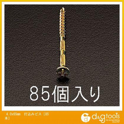 4.0x65mm打込みビス[85本]   EA945VE-42